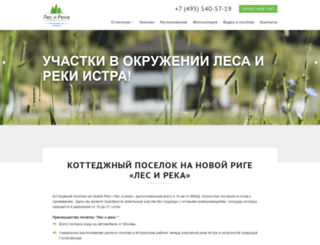 lesireka.ru screenshot