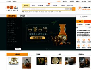 letao-cn.com screenshot