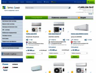 leto-zima.ru screenshot