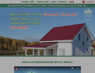 letonn.ru screenshot