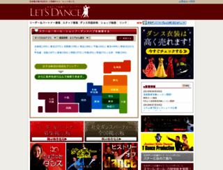 lets-dance.jp screenshot