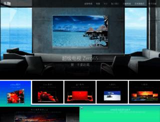 letv.com screenshot