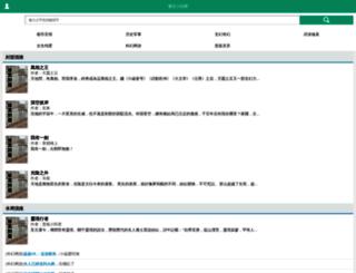 lewisliu.net screenshot
