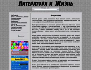 lezione.dugward.ru screenshot