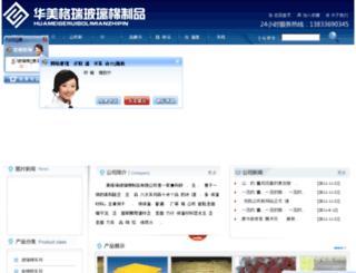 lfgrzp.com screenshot