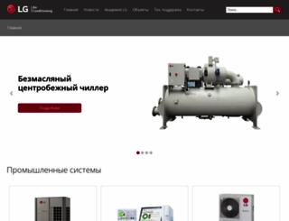 lgaircon.ru screenshot