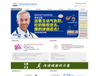 lgbionano.com screenshot
