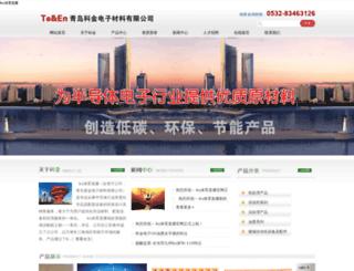 lgoo.org screenshot