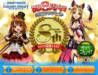 lh.gamania.co.jp screenshot