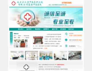 lhwybb.com screenshot