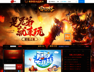 lhzs.9377.com screenshot