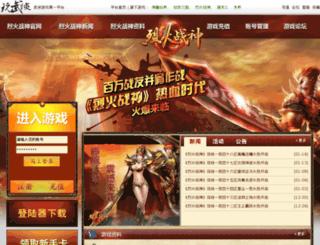 lhzs.wanwuxia.com screenshot