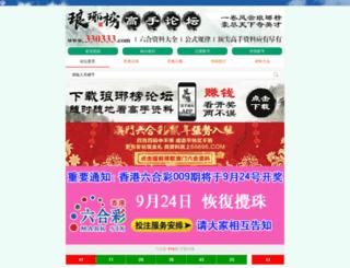 lianewyork.com screenshot