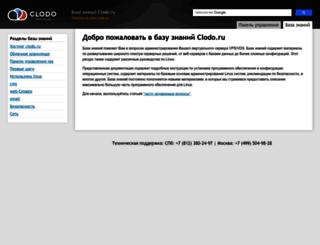 lib.clodo.ru screenshot