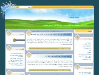 lib.ocity.ir screenshot