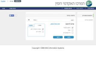 lib.ruppin.ac.il screenshot