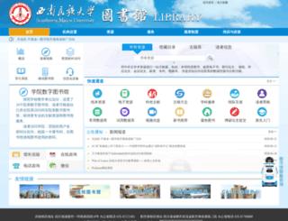 lib.swun.edu.cn screenshot
