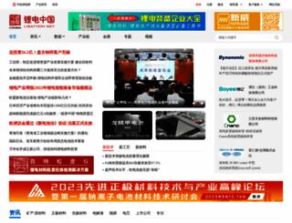 libattery.net screenshot
