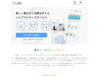 libinc.jp screenshot