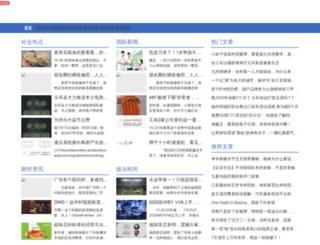 libylon.com screenshot