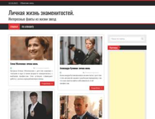lichnaya-zhizn.ru screenshot