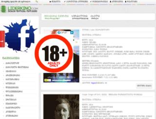 liderkino.com screenshot