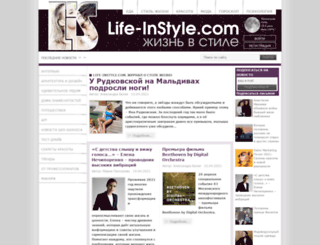life-instyle.com screenshot
