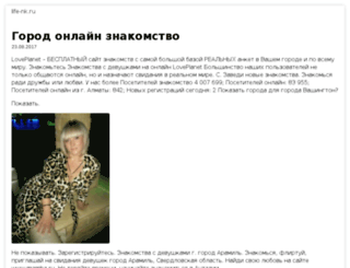 life-nk.ru screenshot