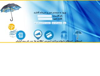 life.parsianinsurance.com screenshot