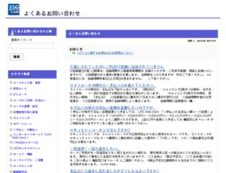 lifecard.custhelp.com screenshot