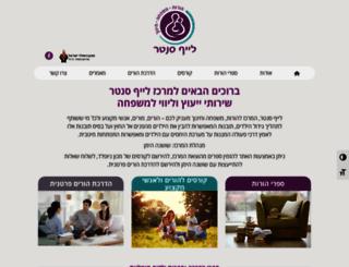 lifecenter.org.il screenshot