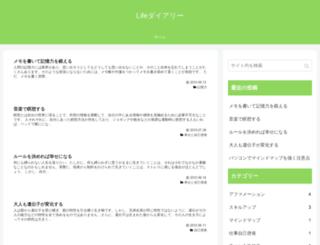 lifediary.kouritool.com screenshot