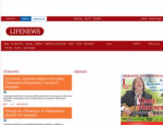 lifenews.lv screenshot