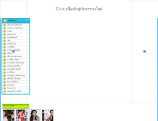 lifestyle.hunsa.com screenshot
