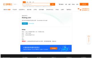 lifulong.com screenshot