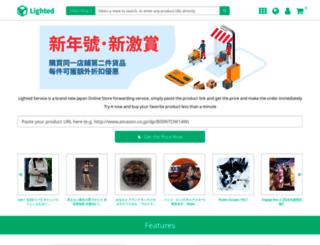 lighted.hk screenshot