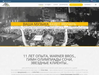 lightmuzikmastering.ru screenshot