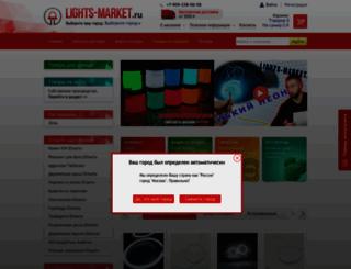 lights-market.ru screenshot