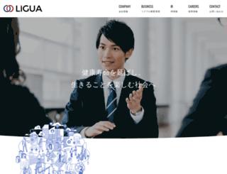 ligua.jp screenshot