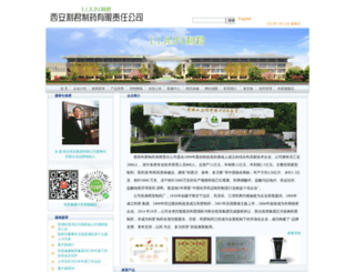 lijun.com screenshot