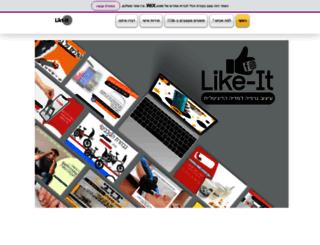 like-it.co.il screenshot