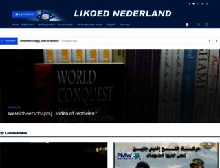 likud.nl screenshot