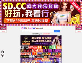 lilahpops.com screenshot