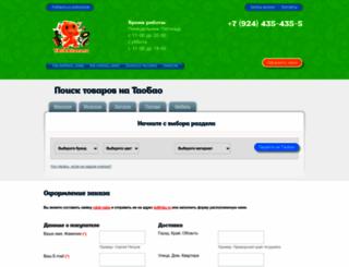 liliko.ru screenshot