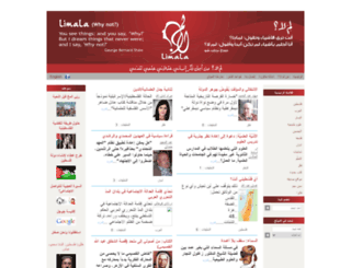 limala.ps screenshot