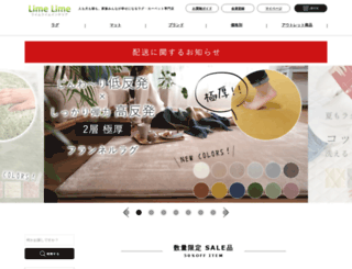 lime-lime.net screenshot