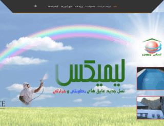 limix-co.com screenshot