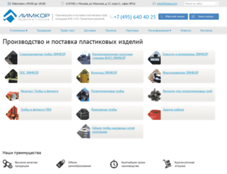 limkor.org screenshot