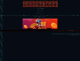 limy.org screenshot