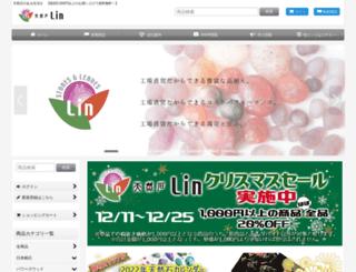 lin.co.jp screenshot